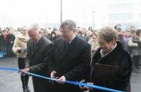 В Кривом Роге открылся новый перинатальный центр