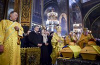 В Киеве перезахоронили Александра Олеся