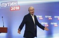 Кремлевский диктатор играет в выборы