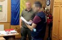 На Ивано-Франковщине поймали на взятке семерых директоров лесхозов