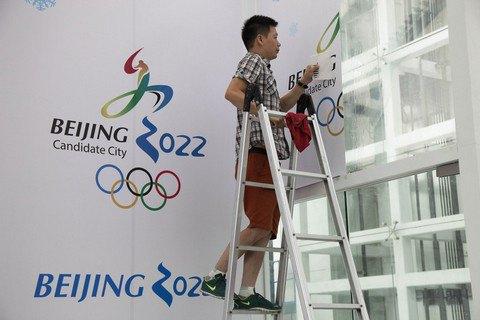 В Госдепе США заявили о бойкоте Олимпиады-2022 в Пекине