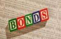 Украина отказалась от размещения еврооблигаций