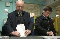 Турчинов проголосовал вместе с сыном
