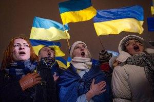 Украинские студенты европейских вузов просят ЕС вмешаться в ситуацию в Украине