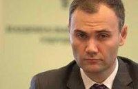 Печерский суд заочно арестовал экс-министра Колобова