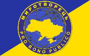 """""""Народний фронт"""" обурився через нападки МІП на сайт """"Миротворець"""""""