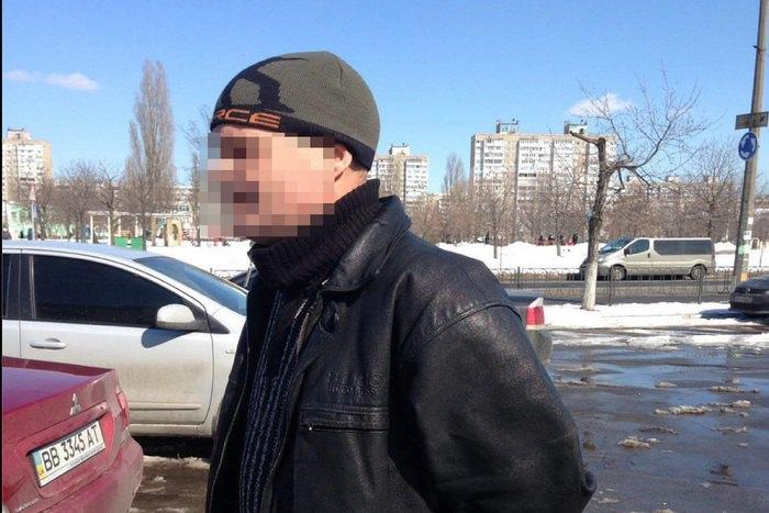 Прихильника Савченко затримали за погрозу влаштувати теракт у Раді