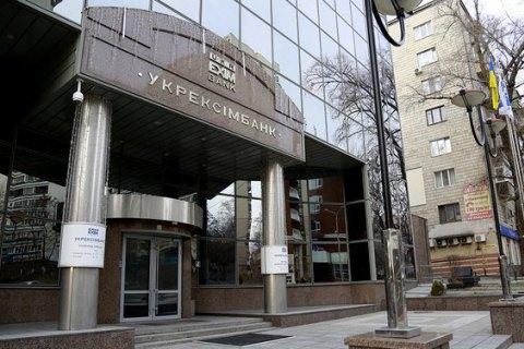 Кабмін увіллє в Ощадбанк і Укрексімбанк 15 млрд гривень