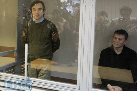 Суд переніс розгляд справи тольятинських спецназівців