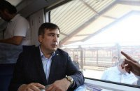 Поезд с Саакашвили не выпускают из Перемышля (обновлено)
