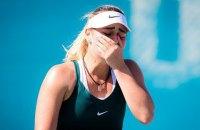 На Australian Open Украина потеряла первую представительницу