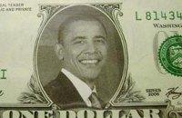 Почему у Обамы печатный станок лучше?