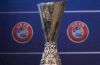 Сьогодні відбудеться жеребкування чвертьфіналів Ліги чемпіонів і Ліги Європи