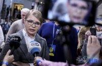 Тимошенко закликала Порошенка і Зеленського не руйнувати честь президентського статусу