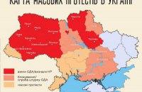 Создана карта массовых протестов в областях Украины
