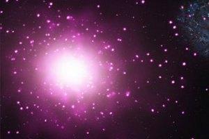 Ученые открыли самую плотную из известных галактик