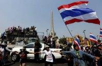 У Таїланді затримано одного з лідерів опозиції
