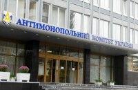 """Антимонопольный комитет закрыл дело """"Роттердам+"""""""