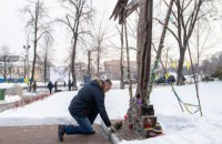 Кличко вшанував пам'ять Небесної Сотні