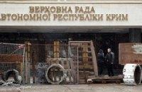 Парламент Криму ухвалив рішення про референдум і розпустив уряд