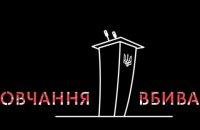 Гражданское общество в Одессе. Сохранить нельзя утратить