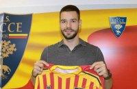 Клуб Серии А представил украинца в качестве новичка команды