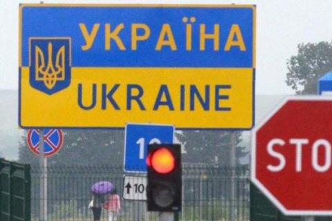 Кабмин смягчил правила въезда в Украину