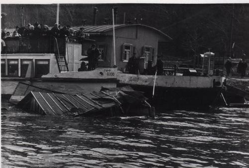 Наводнение 1969 года