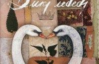 Родом з дитинства: 10 книжок улюбленої дитячої класики