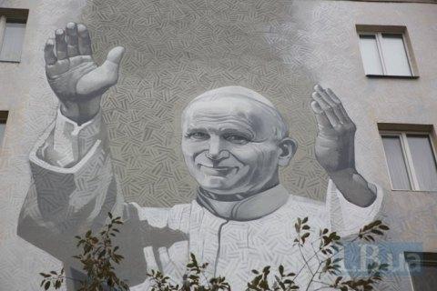 У Києві урочисто відкрили вулицю Іоанна Павла II