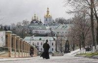 В Киево-Печерской Лавре от COVID-19 умер 47-летний монах (обновлено)