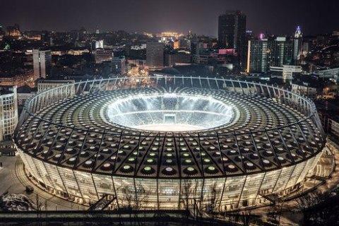 Киев небудет рекламировать «Газпром» вовремя финала Лиги чемпионов