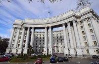 """МИД: результаты """"выборов"""" на Донбассе не признает ни Украина, ни мир"""