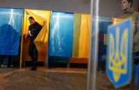В 86 громадах начались первые местные выборы