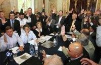 Лидеры оппозиции оценили готовность к координации своих действий на тройку