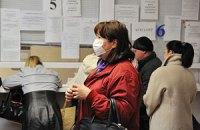 В Украине зарегистрировали первую смерть от гриппа в этом сезоне