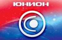 В Донецке вооруженные люди захватили телеканал (дополнено)