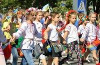 В Мариуполе на парад вышиванок вышли 12 тысяч человек