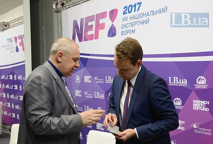 Игорь Зарубинский и Марсель Рьотиг