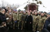 Тимошенко разом з військовими вшанувала пам'ять Героїв Крут