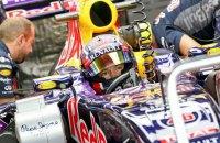 Спонсором 4-разових переможців у Формулі-1 стала криптовалюта