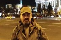 Військовий, який підпалив себе на Майдані, перебуває у комі
