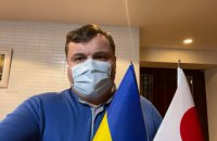 """Глава """"Укроборонпрому"""" під час візиту в Японію дізнався, що захворів на ковід"""