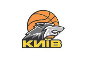 """БК """"Одесса"""" обыграл БК """"Киев"""""""