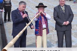 На Хортице трембитой призвали мир в Украину
