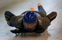 Украина впервые будет представлена в скелетоне на Олимпиаде