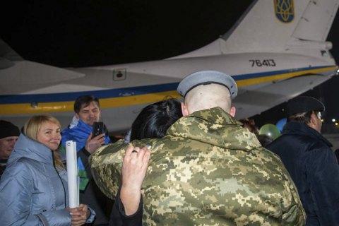 http://ukr.lb.ua/society/2019/12/30/446159_poimenno_hto_povernuvsya_ramkah.html