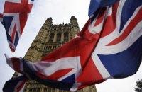 Парламент Великобритании одобрил соглашение по Brexit