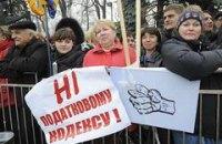 Предприниматели напомнили Януковичу: его судьба в их руках