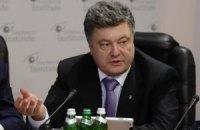 Порошенко осудил Россию за противостояние с Украиной